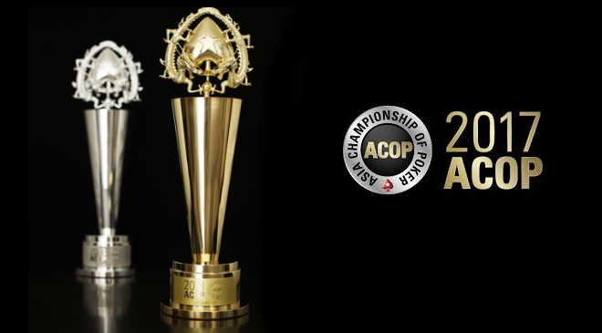 PokerStars to Host 2017 ACOP October 13 through October 29