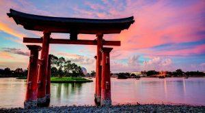 Global Gambling Operators Await Japan's Final Decision on Casino Bill